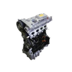 Instandgesetzter Teilmotor Audi Seat Skoda VW 2.0 TFSI BWE