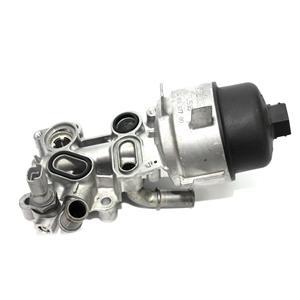 NEU Ölfilterhalter Ölkühler Citroen Fiat Peugeot 2.0 HDI RHR 9685997780 ORIGINAL
