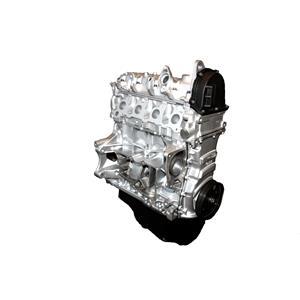 Inst. Motor Austauschmotor engine VW Audi Seat Skoda 1,2TFSI / CBZ/ CBZA / CBZB