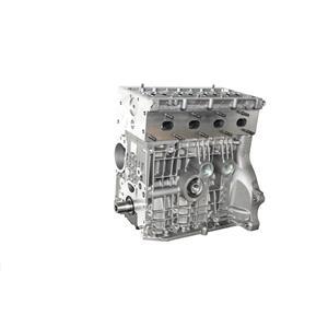 Inst. Motor Teilmotor offen VW Seat Skoda Audi 1.4 16V AKQ AFK AHW  long block