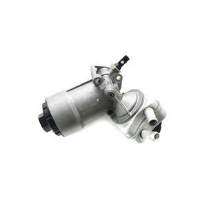 NEU Ölfiltergehäuse mit Ölkühler VW 2.8 071115403 ORIGINAL