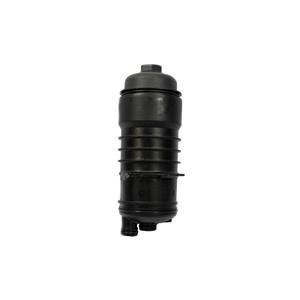 NEU Ölbehälter mit Verschlussdeckel AUDI A8 Q7 VW 3.0 4.2 057115373B Original