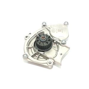NEU Wasserpumpe für VW Audi Seat Skoda 1.8 2.0 TSI TFSI 06L121012A CHH CJX