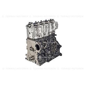 Inst. Teilmotor offen VW Marine Motor 1.9 SDI+TDI CDXA BGM BGL ANC engine