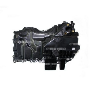 Ölwanne BMW 2.0 N20 11137618512 E84 F10 F22 F23 F30 F32 F33 F36 Z4 oil pan