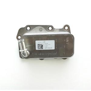 Ölkühler für Land Rover, Jaguar 2.0 D G4D3-6A642-BA 204DTD