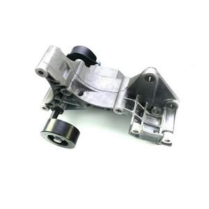 Halter für Drehstromgenerator VW Lupo SEAT Arosa 1.0 047903139A AHT