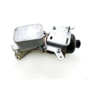 Ölfilterhalter Ölfiterbock Citroen Peugeot 1.6 HDI 9HP 9HL 9HR 1103 S7 968784748