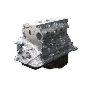 Kurbeltrieb Austauschmotor 2,5 TD D4BH Kia Pregio / K2500 short block engine