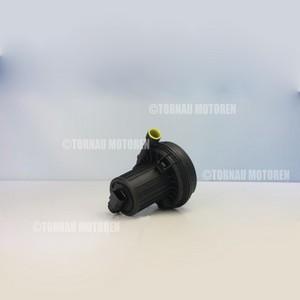 Sekundärluftpumpe Audi Seat Skoda VW 06G131333A 06G131333D Secondary air pump