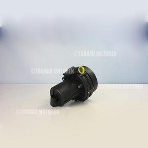 Sekundärluftpumpe BMW 535i 540i M4.9 3.5 / 4.4 / 4.9 / 11721433958 1433958