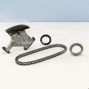 Steuerkettensatz für Ölpumpe Audi Skoda Seat VW 2.0 FSI / TFSI 06F115230 / AXX