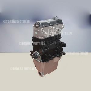 motor austauschmotor vw tranporter t2 t3 1 7 sd diesel. Black Bedroom Furniture Sets. Home Design Ideas