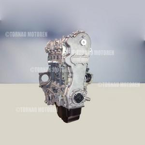 Motor Austauschmotor 1,3 CDTI Opel  Z13DT / Z13DTJ / Y13DT / D13A engine